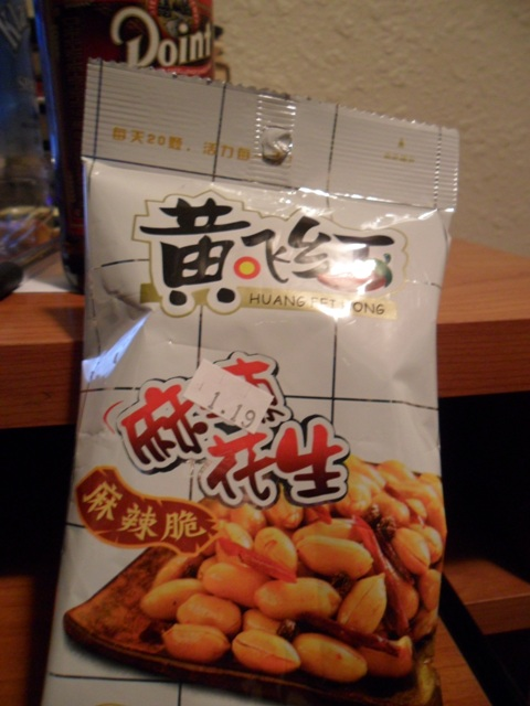 spicy peanuts.JPG