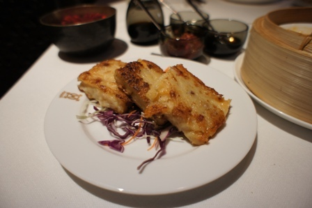 The China House - Turnip cake with duck.JPG
