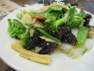 STIR FRY VEGETABLES.jpg