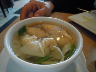 Wonton Soup.jpg