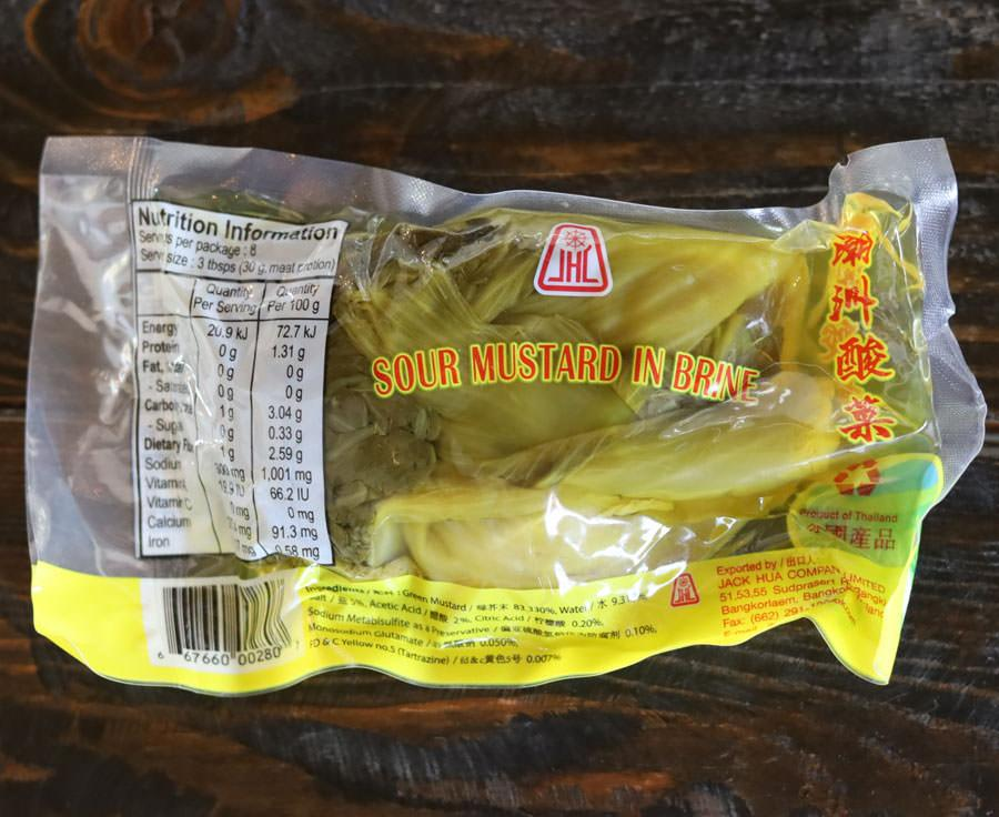 sour-mustard-green-large_14179a5f5039274