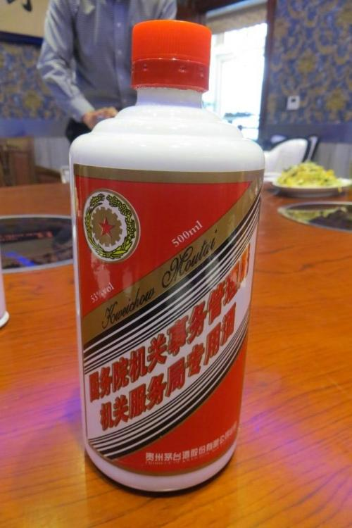 150527 046 Lunch Booze.JPG