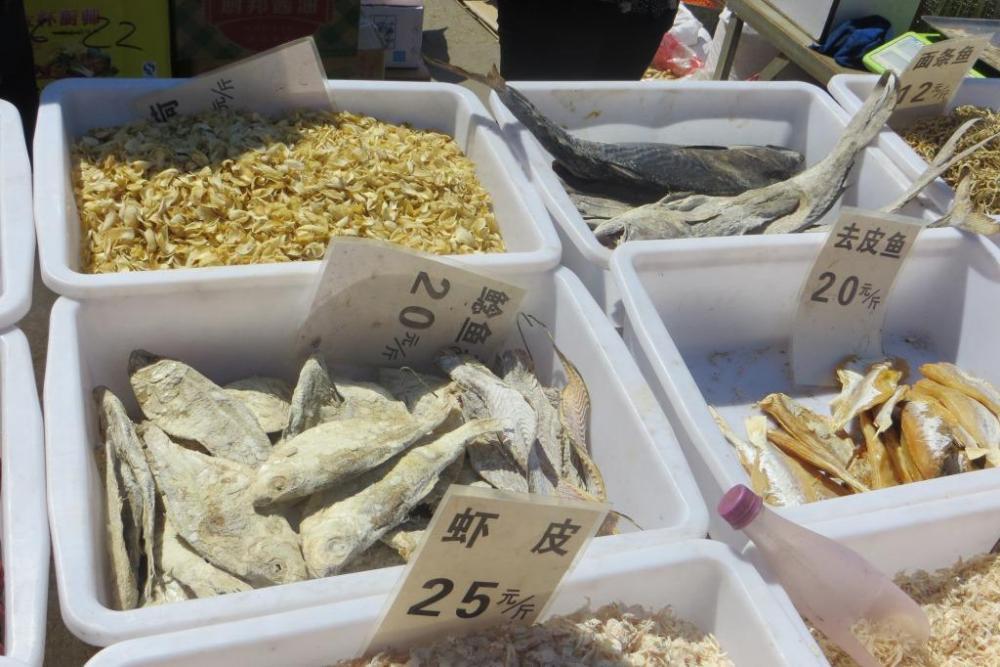 150527 031 Yakeshi Market Dried Fish.JPG