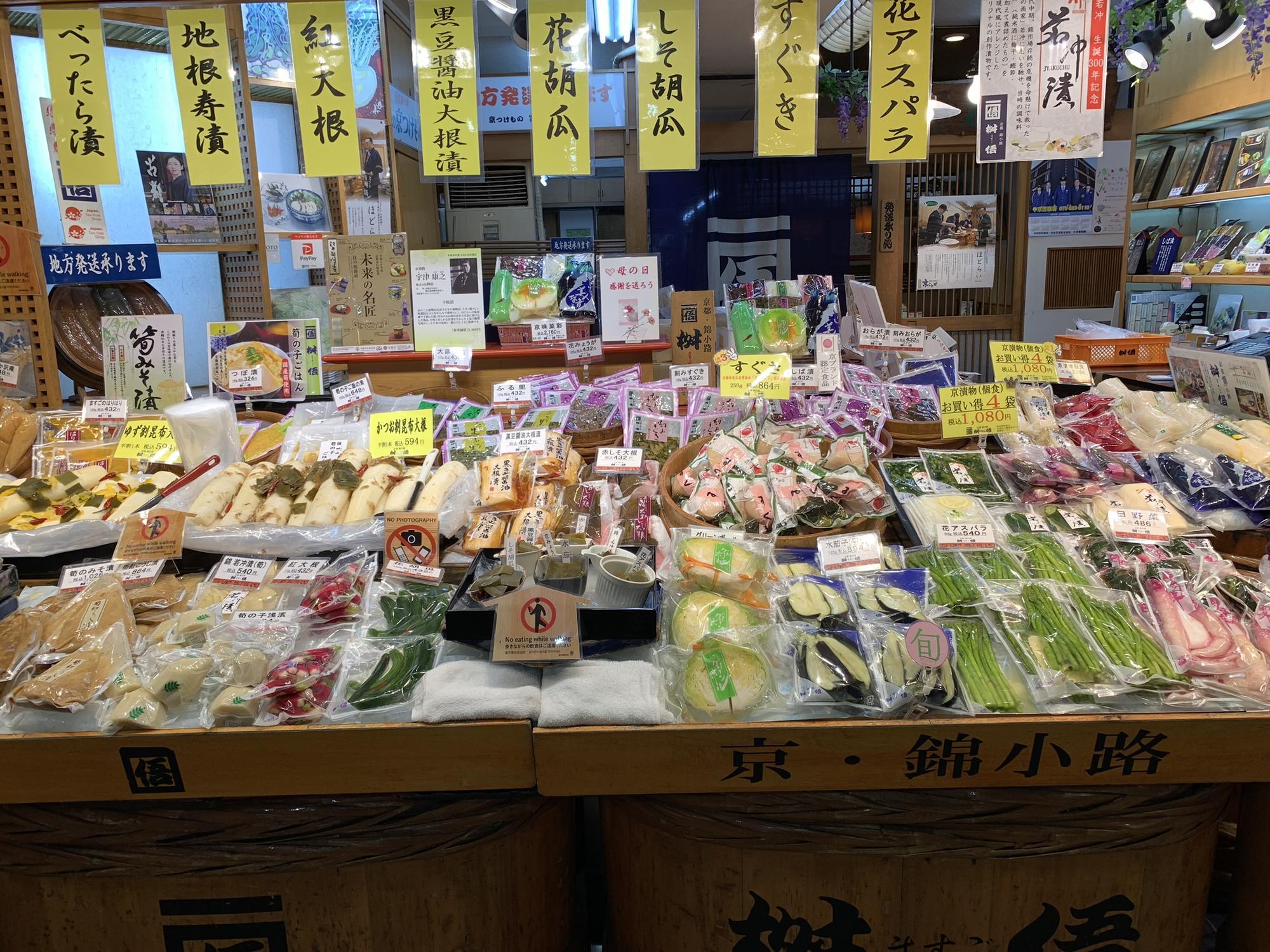 Post in Tasting Japan