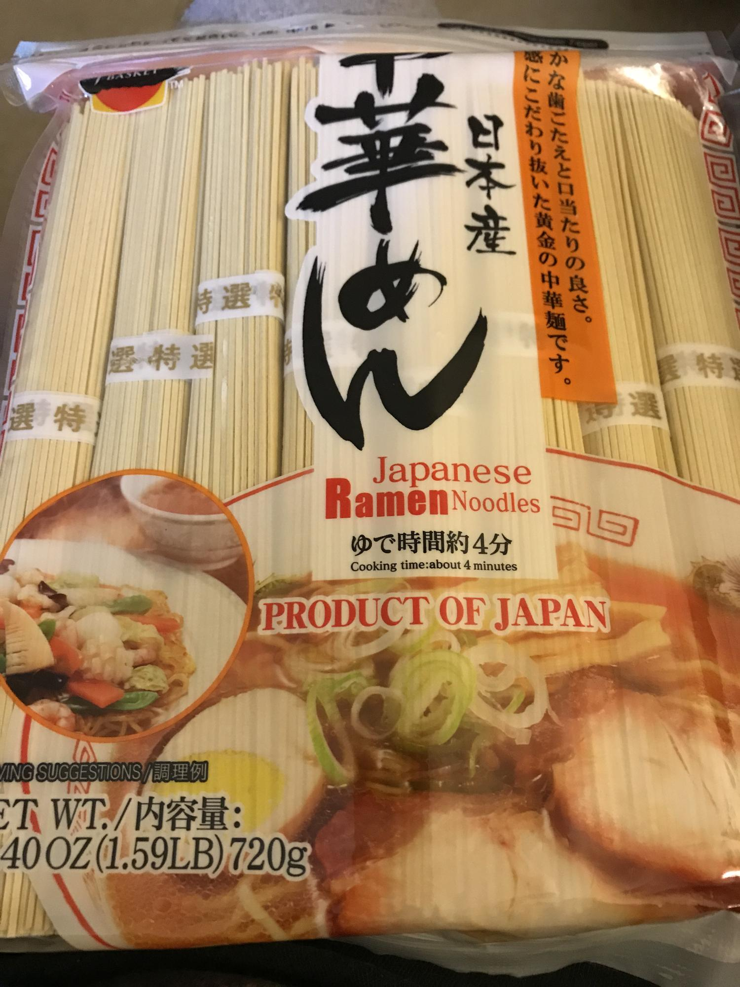 What are these noodles I bought? - Japan: Cooking & Baking