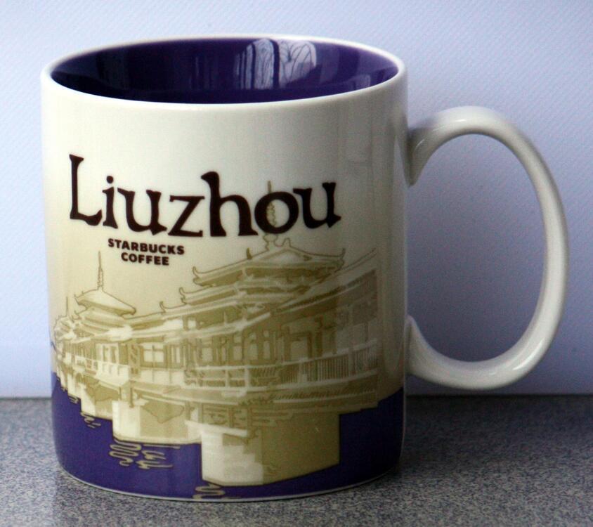 1092461589_LiuzhouCup1.thumb.JPG.bc80b45210520ef0fb8c3cdb2883fe6a.JPG